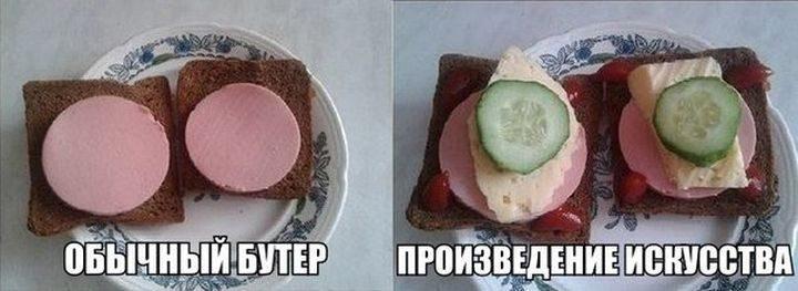 смешные картинки про еду с надписями