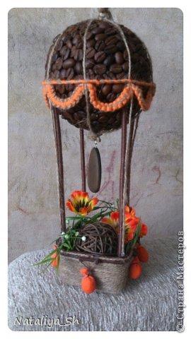 Мастер-класс Поделка изделие Моделирование конструирование Воздушный кофе-шар МК Кофе Шпагат фото 22