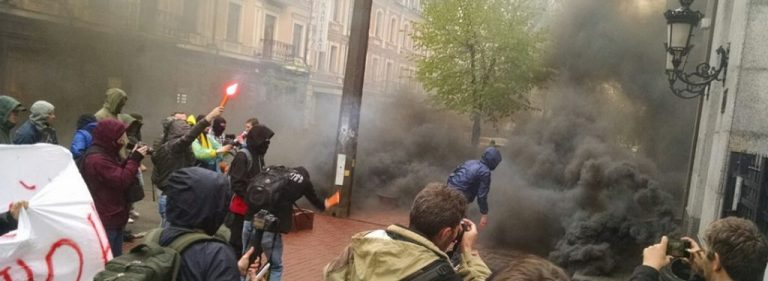 В Киеве радикалы собирались атаковать Самойлову