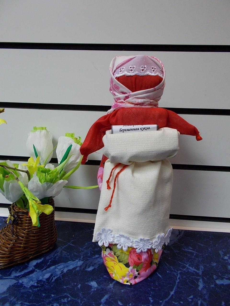 Кукла оберег на беременность своими руками