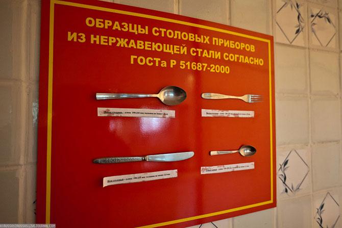 Экскурсия на ракетную шахту