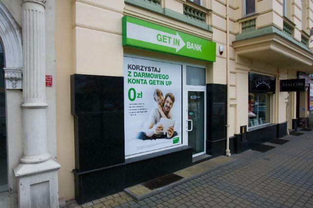 Крупный банк обвинил главного фининспектора Польши в вымогательстве взятки