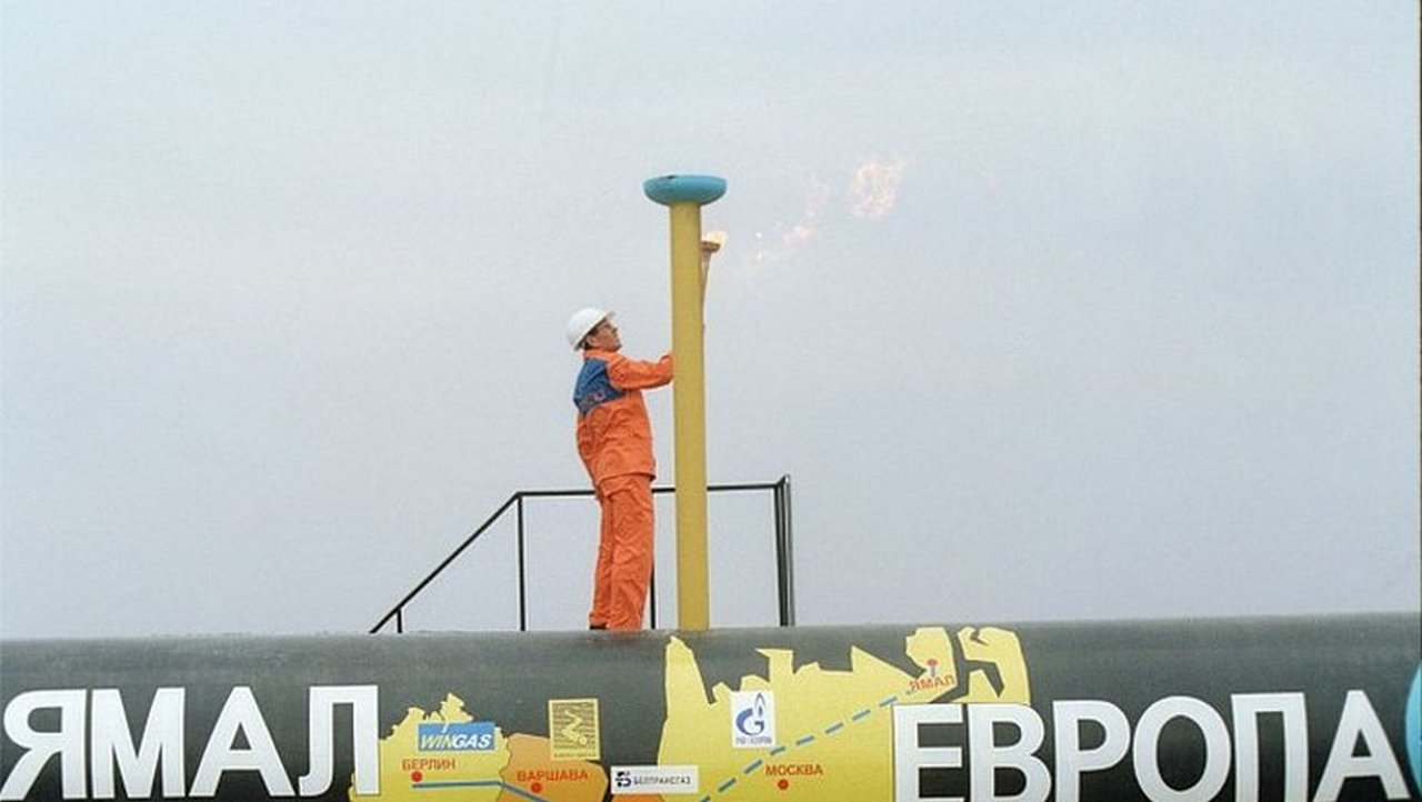 Обосновано ли требование Варшавы повысить плату за транзит российского газа?