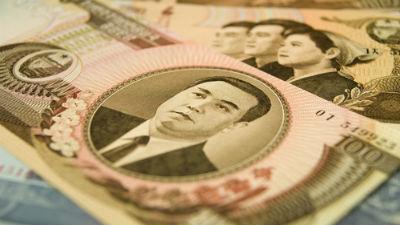 С денежных купюр в КНДР убра…