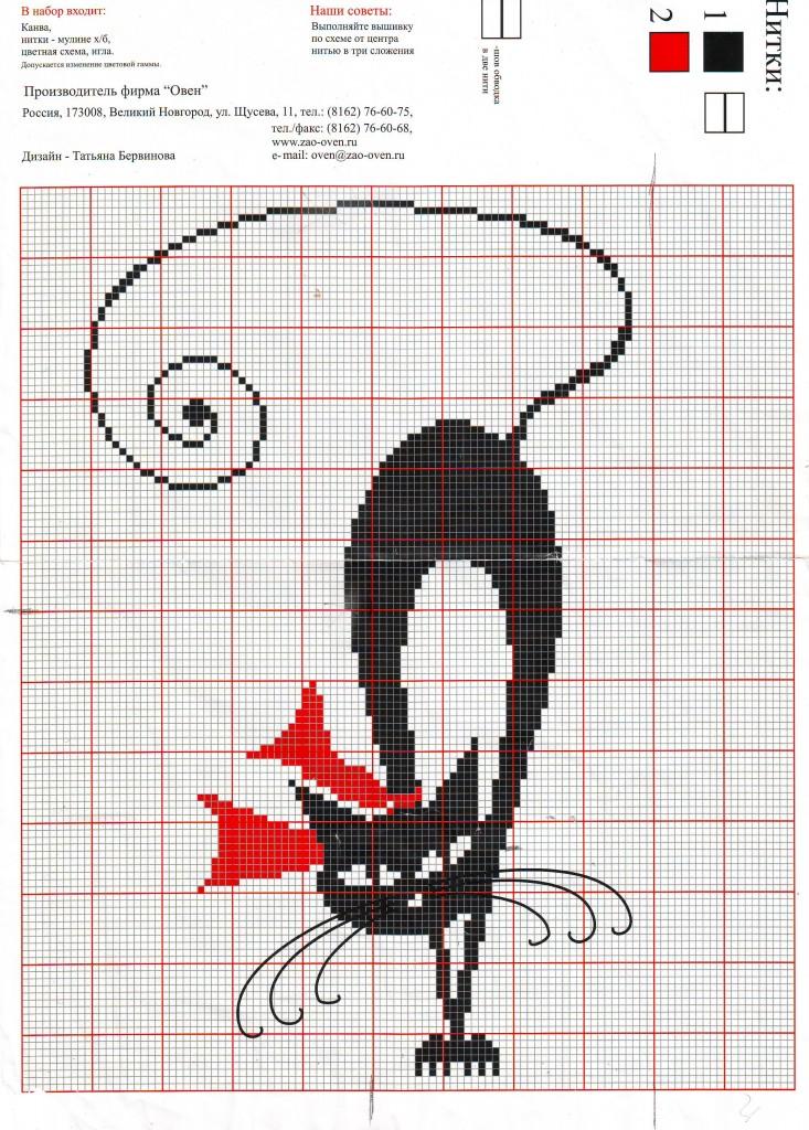 Схемы вышивок крестом черно-белый кот