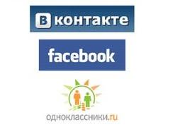 Как выбрать социальную сеть