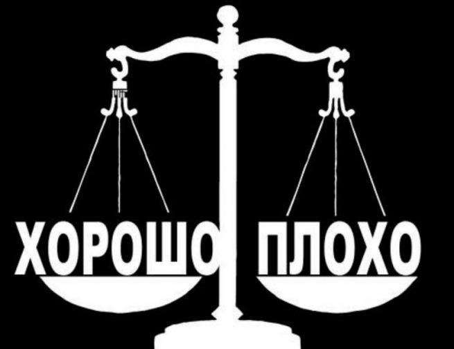 Изнасилования и избиения детей смаковать аморально