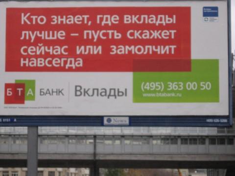 Фотографии из жизни.Великий Русский Язык  Нового Времени