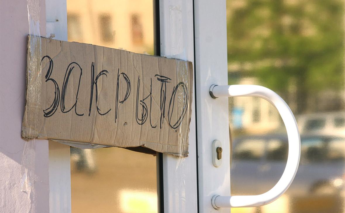 Число банкротств в России почти достигло исторического рекорда, установленного в 2009 году