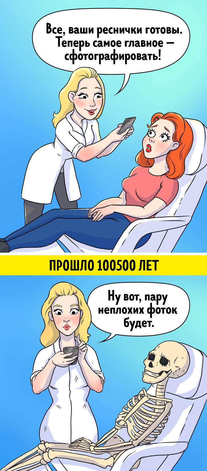 10 комиксов о трудностях, с которыми сталкивается каждая девушка на пути к красоте