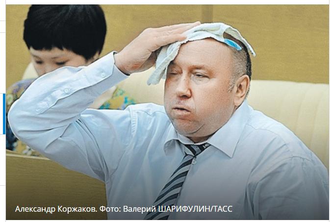 Александр Коржаков: Захожу к…