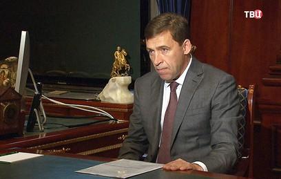 Медведев и Куйвашев обсудили вопросы здравоохранения и образования