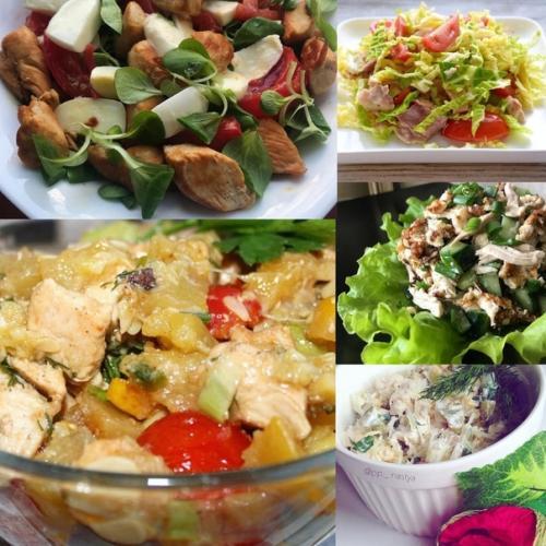 5 вкуснейших салатиков с курицей: внеси разнообразие в свой рацион!