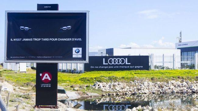 Взаимный троллинг Audi и BMW на билбордах