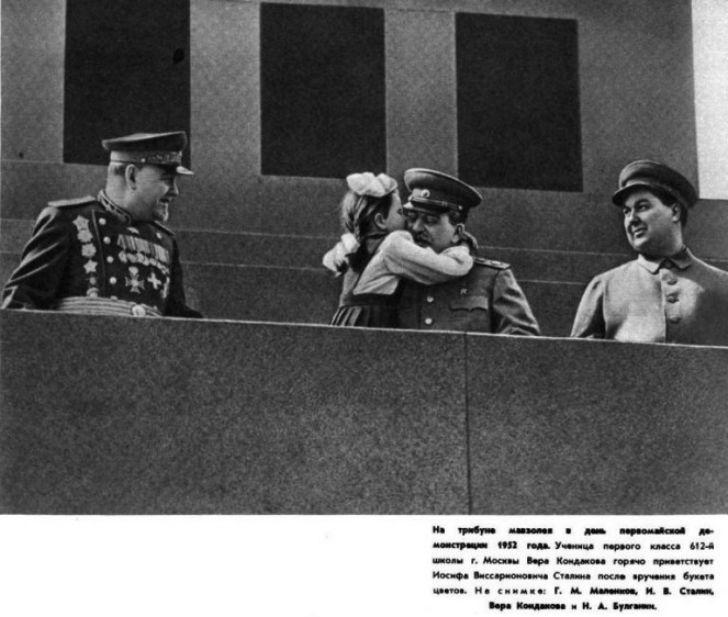 Знаменитые девочки СССР