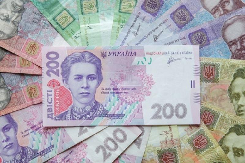 Гуд-бай, гривна: к чему может привести отказ от торгов украинской валютой на Московской бирже