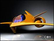 """Конкурс НАСА: самый """"зеленый"""" самолет получит 1,65 млн долларов"""