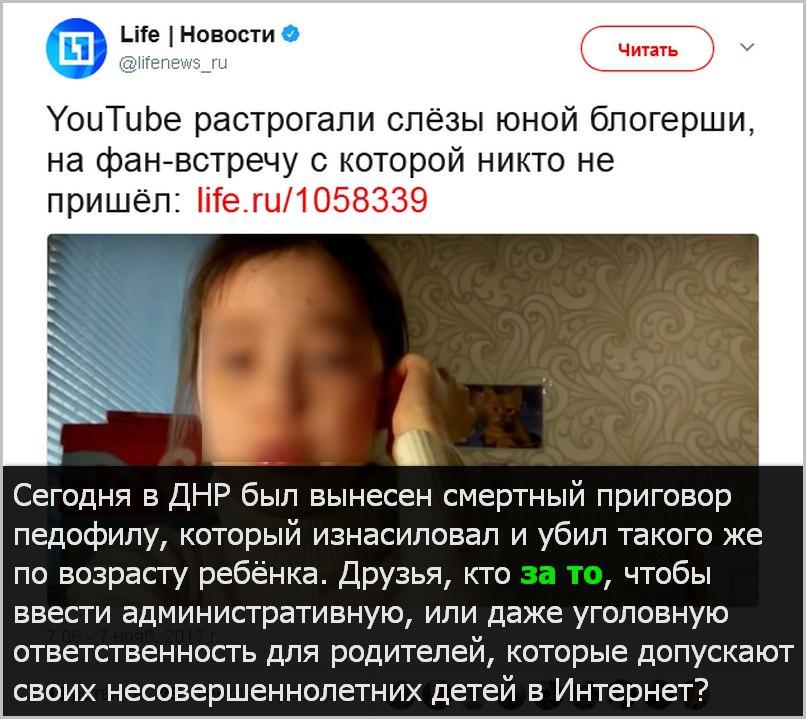 Интернет - это территория повышенной психологической и социальной опасности!!