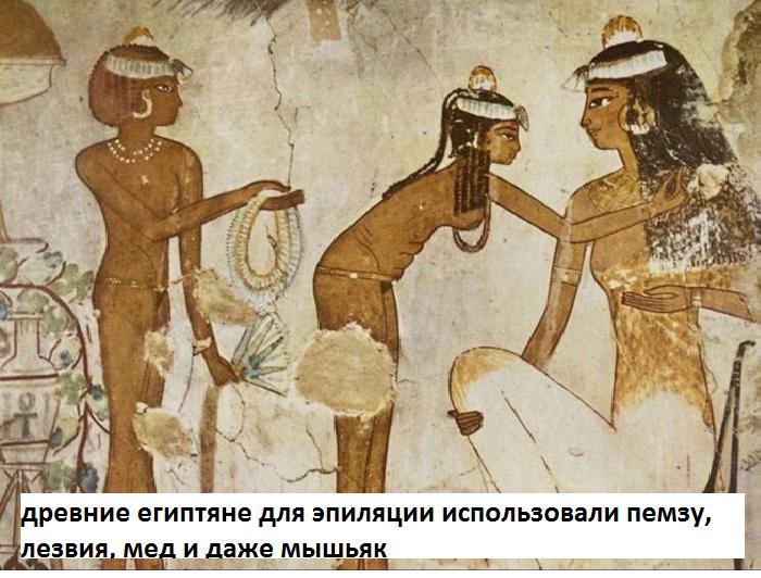 Забытые знания древних — 10 поразительных фактов о гигиене в Древнем Египте