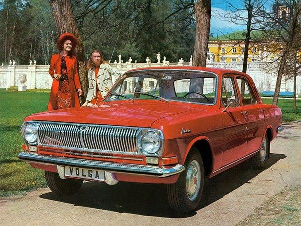 """Сделано в Советском союзе -  ГАЗ 24 """"Волга"""""""
