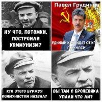 Что общего у российского нар…