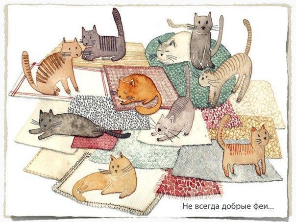 Кошки:)