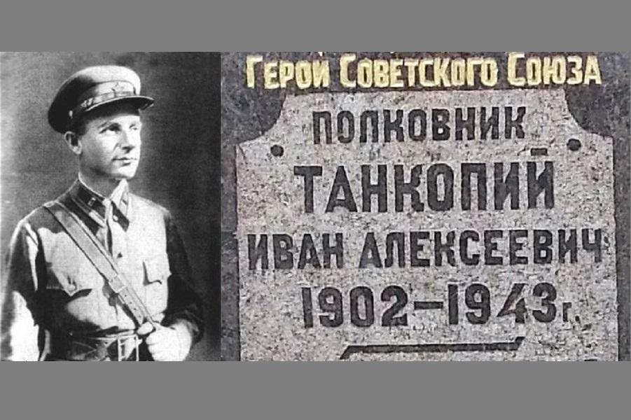 Из героических будней войск НКВД в Великую Отечественную