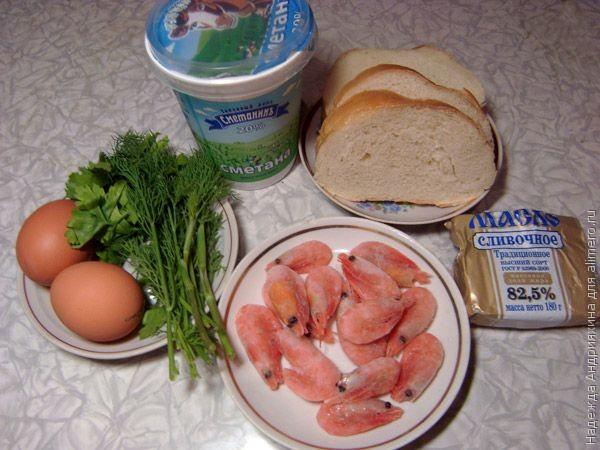 Яйца по-шведски