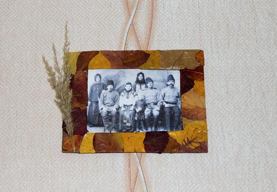 Осенняя фоторамка из картона…