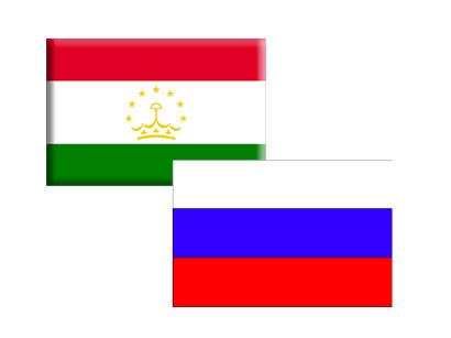 Из России в Таджикистан за п…