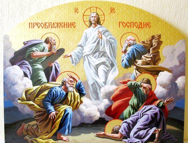 19 августа православные празднуют Яблочный Спас - Преображение Господне