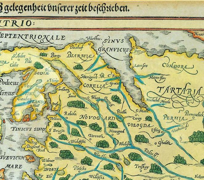 Биармия: неизвестная русская земля