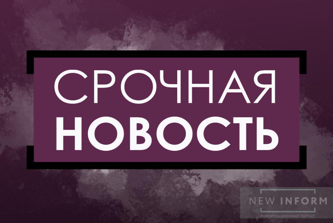 Страны «Большой семерки» готовы усилить санкции против России