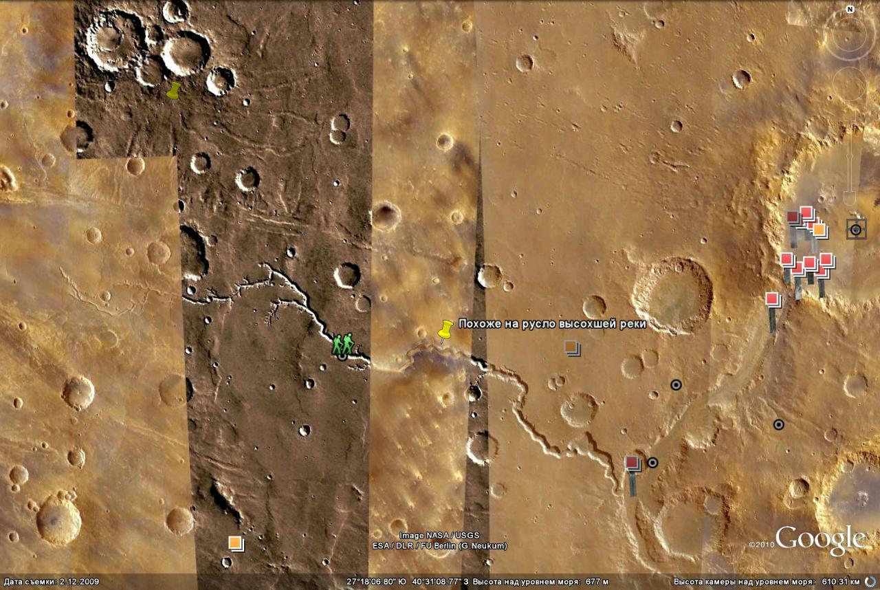 Марсианские каналы и реки