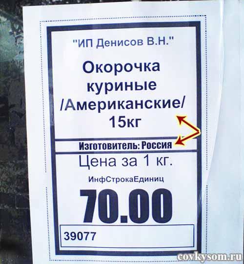 Смешные надписи на продуктах и рекламе