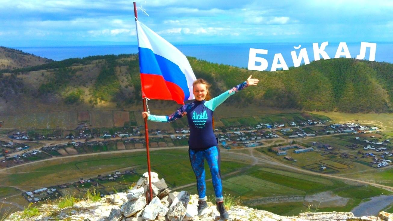 Мраморный карьер на Байкале . Бугульдейка . Мишкина гора.