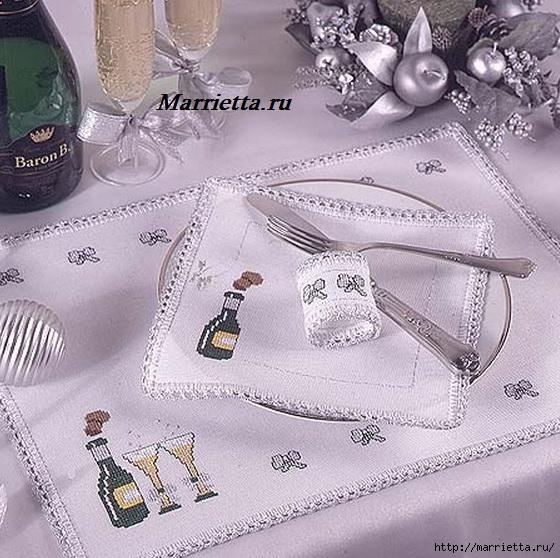 Вышивка салфеток для праздничной сервировки стола. Шампанское