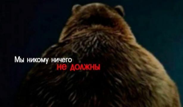 Россия никому ничего не должна. Юлия Витязева