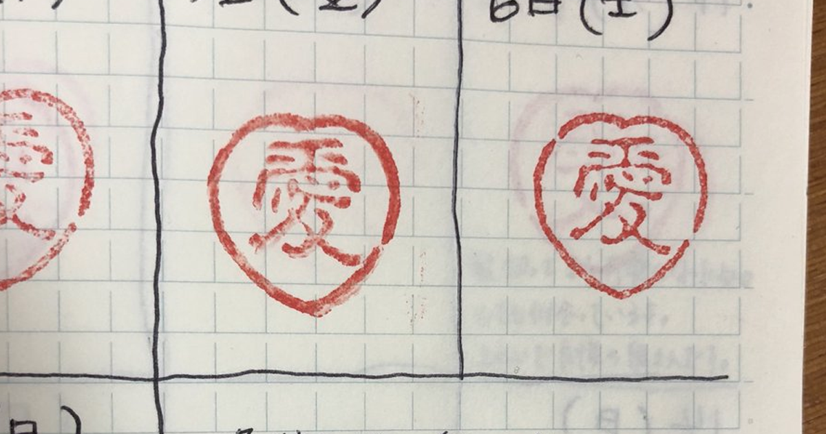 Wife Makes Chart For Husband To Stamp On Days She Doesn't Get Mad, But He Also Adds These Notes