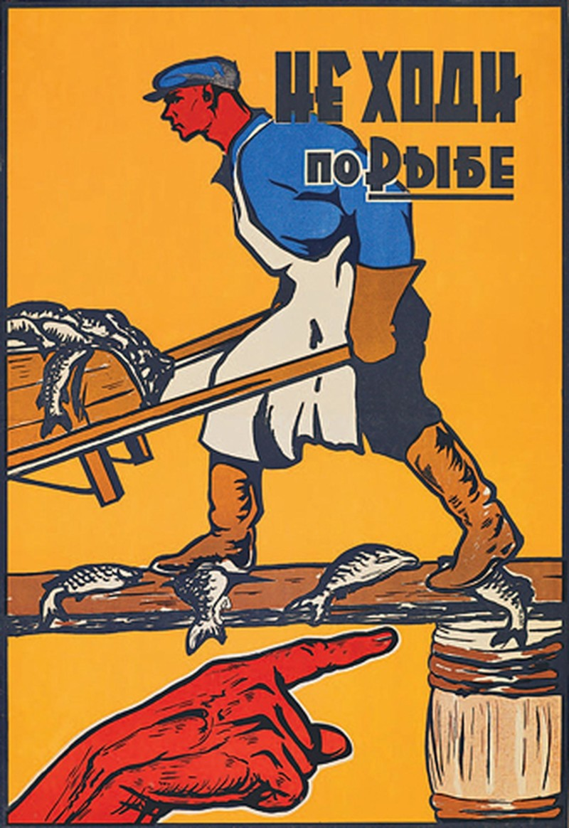 20. Душа требует хождений по рыбе СССР, плакаты, призыв, реклама