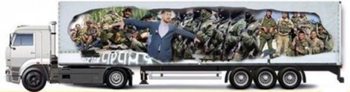 """Россия отправила на Донбасс 38-й """"путинский гумконвой"""" - Цензор.НЕТ 1031"""