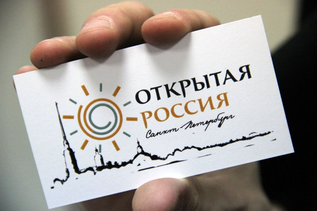 Роскомнадзор предупредил СМИ о блокировках за распространение материалов «нежелательных организаций»