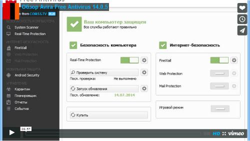 COMSS.TV: Обзор Avira Free Antivirus