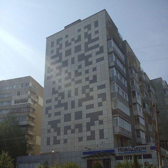 Даже старую многоэтажку можно облагородить берём на вооружение, благоустройство, дизайн, идеи для ремонта, крутые идеи, полезности, ремонт