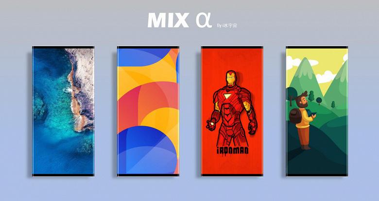 Революционный смартфон Xiaomi Mi Mix Alpha с разными обоями позирует в полный рост