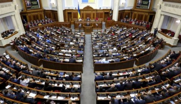 Оппозиционный блок поставил ультиматум Верховной Раде