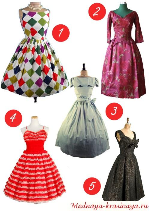 фото платьев советских времен