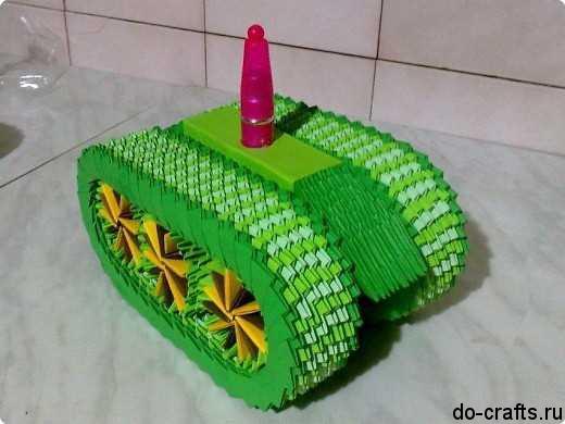 Модульное оригами схемы танков
