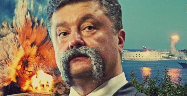 Родственники президента Укра…