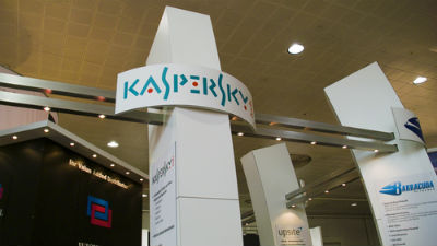Китай отказался от «Лаборатории Касперского»